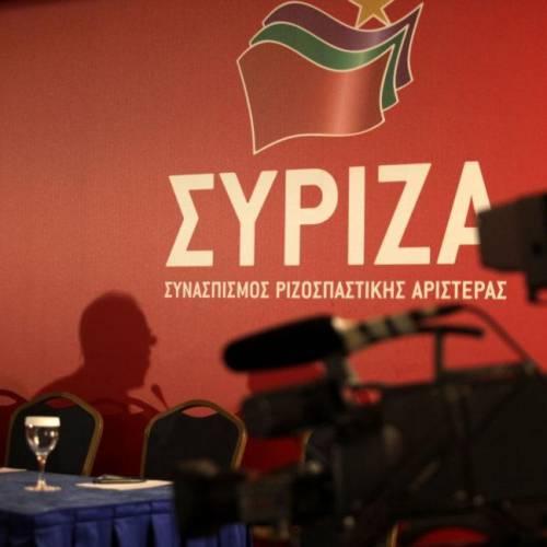 «ΣΥΡΙΖΑ-Προοδευτική Ενότητα» το νέο όνομα του ΣΥΡΙΖΑ