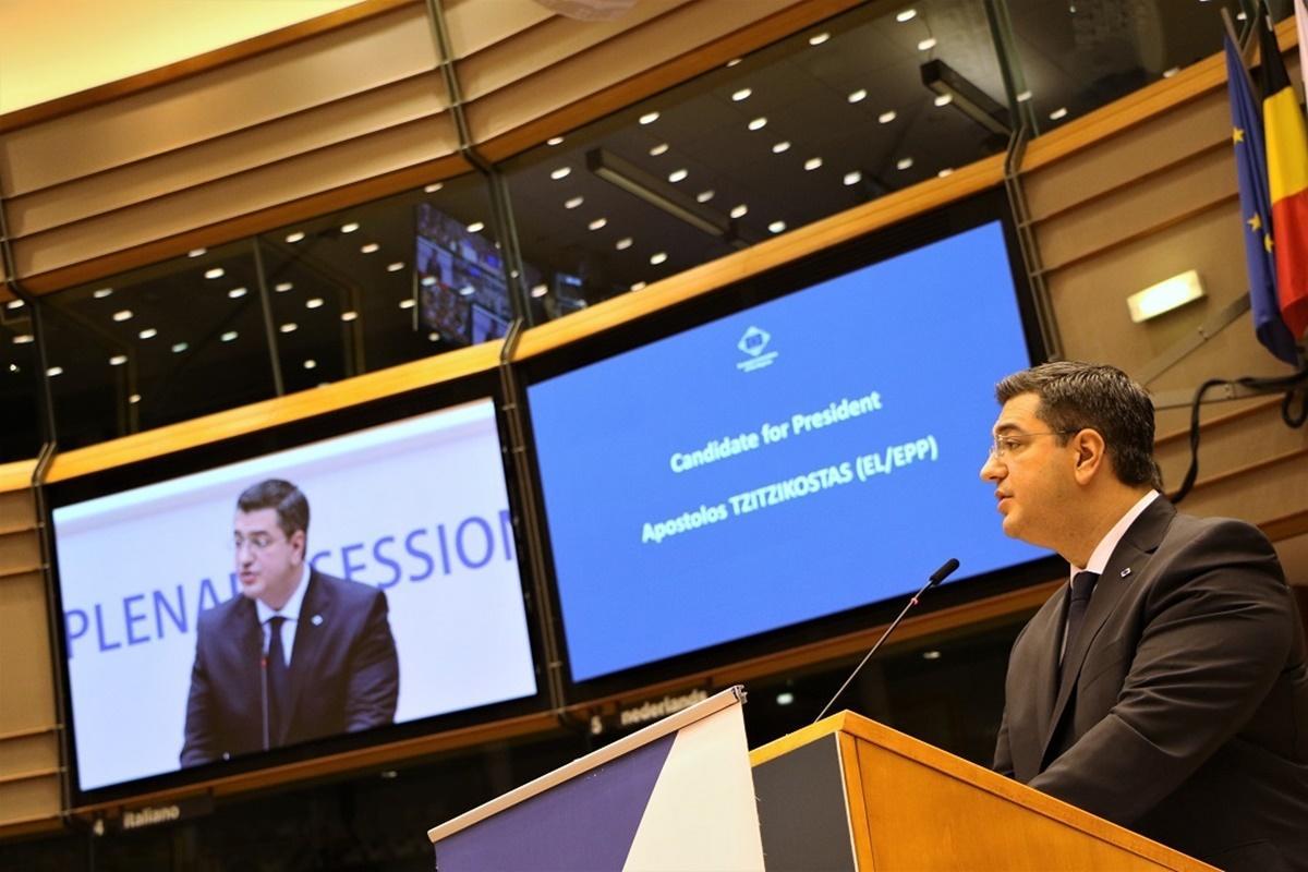 Τζιτζικώστας: Ο προϋπολογισμός της ΕΕ κινδυνεύει να αποδειχθεί αποτυχία για τους πολίτες και δώρο για τον λαϊκισμό