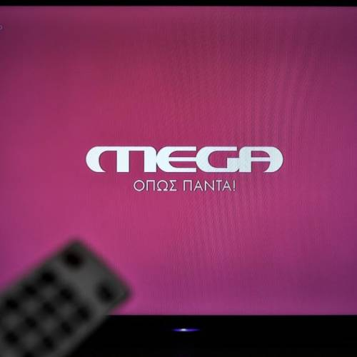 Σάρωσε το MEGA σε τηλεθέαση – Από την πρώτη μέρα του καναλιού έφτασε μέχρι 21,7