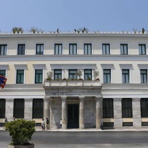Ηλεκτρονική πλατφόρμα του Δήμου Αθηναίων για δήλωση τετραγωνικών μέτρων ακινήτων
