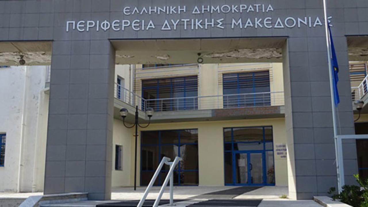 Κοροναϊός- Περιφέρεια Δυτ. Μακεδονίας: 11 θάνατοι – Αναλυτικά τα κρούσματα στους νομούς