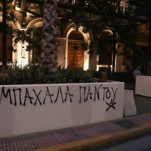 Αστραπιαία αντίδραση του δήμου Αθηναίων στους βανδαλισμούς του Μεγάλου Περιπάτου – Μπακογιάννης: Οι ζαρτινιέρες καθάρισαν
