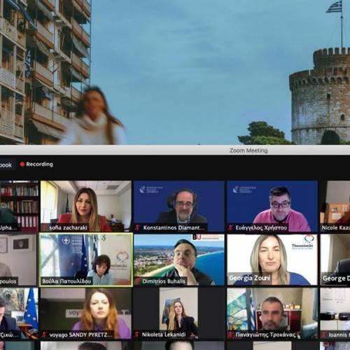 Με επιτυχία πραγματοποιήθηκε το 2ο webinar της σειράς σεμιναρίων του Οργανισμού Τουρισμού Θεσσαλονίκης