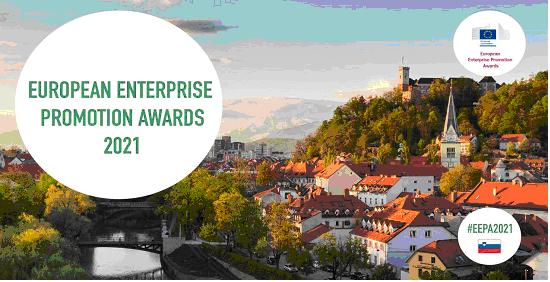 Η περιφέρεια Κεντρικής Μακεδονίας νικήτρια στα Ευρωπαϊκά Βραβεία Προώθησης της Επιχειρηματικότητας 2021