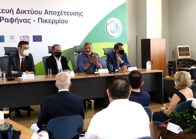 Ξεκινάει η κατασκευή δικτύου αποχέτευσης στους δήμους Ραφήνας – Πικερμίου και Σπάτων-Αρτέμιδας