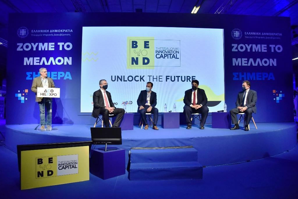 Συνέδριο ΚΕΔΕ: Πώς θα κατανεμηθούν στους δήμους τα 320 εκατ για τις «έξυπνες πόλεις»