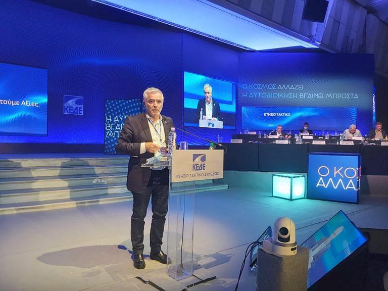 Συνέδριο ΚΕΔΕ – Ισίδωρος Μάδης: Ανάγκη να αποκατασταθεί η ανισοκατανομή των ΚΑΠ